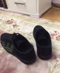 Купить бутсы adidas без шнурков, обувь кеды армани Emporio Armani оригинал, Кириши
