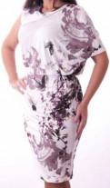 Новое платье с биркой, купить б у нато одежду