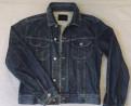 Куртка джинсовая sisley (Benetton Group S.R.L), костюмы lpg купить недорого, Понтонный