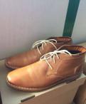 Ботинки Steve Madden, мужская обувь кларкс купить