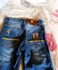 Мужской пиджак без воротника, классные рваные джинсы фирменные в отличном состоя, Санкт-Петербург