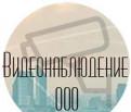 Инженер-монтажник видеонаблюдения и кабельных сете, Павлово