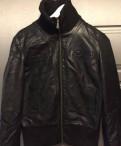 Купить kenzo мужская одежда, кожаная куртка, Санкт-Петербург