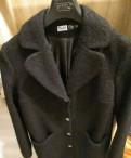 Пальто twintip, платье макси рубашечного покроя купить, Песочный