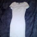 Платье белое Bershka, шубы из норки saga mink купить