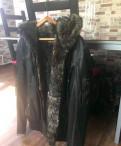 Куртка, фосп мужская одежда магазины, Толмачево