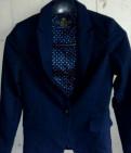 Куртка утепленная мужская columbia whirlibird interchange, пиджак для школьника и костюм тройка. Размер 134-6, Каменка
