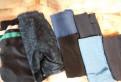 Пакет одежды, женские пуховики коламбия интернет магазин