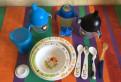 Набор посуды для мальчика и девочки