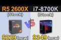 Паладин *Ryzen5 2600/GTX1080Ti/16гб/SSD* на гарант