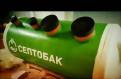 Септик Септобак био с монтажем под ключ