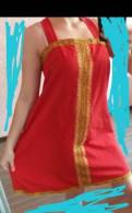 Продам русско-народный костюм + сапоги, фасоны платьев для лета по косой из штапеля, Кингисепп