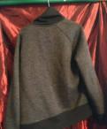 Толстовка reserved, мужские барсетки кожаные интернет магазин недорого