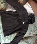 Куртка broadway оригинал новая, интернет магазин мужской одежды с бесплатной доставкой по россии, Советский