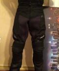 Мотоштаны IXS Namib ll, мужская одежда интернет магазин недорогой одежды, Санкт-Петербург