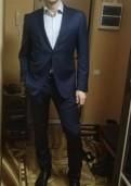 Мужское белье bono, мужской костюм, Сясьстрой