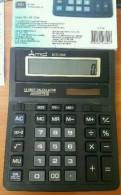Калькулятор настольный новый