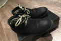 Кроссовки adidas tubular shadow blue, сапоги зима