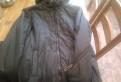 Куртка мужская XS весна, осень, мужской синий спортивный костюм, Санкт-Петербург