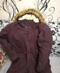 Куртка мужская Bershka, футболка 100 хлопок купить оптом s 48 размер свой дизайн, Санкт-Петербург