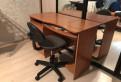 Стол письменный / компьютерный + кресло в подарок, Гатчина
