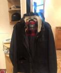 Куртка H&M размер L, майки для фитнеса оптом, Кипень