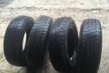 Зимние шины для фольксваген поло седан, продаются шины Tigar