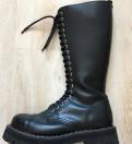 Ботинки Steel, кроссовки adidas ultra boost red, Коммунар