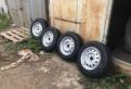 Зимние колёса R 13, колеса на бмв е90 235\/45\/17