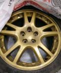Toledo резина и диски субару, колеса для прадо 150 купить со скидкой