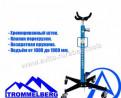 Стойка трансмиссионная 500 кг trommelberg C10102A
