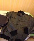 Куртка пальто мужская, термокофта мужская купить