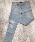 Джинсы Armani jeans, комплект мужской одежды на неделю в офисе