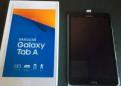 Планшет SAMSUNG Galaxy tab 8' новый