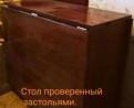 Стол книжка, Санкт-Петербург