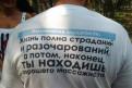 Продаю дизайнерский столик для массажистов, Санкт-Петербург