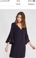 Коричневое вязаное платье с длинным рукавом обтягивающее купить, платье Love Republic, Лесколово