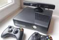 Xbox 360 slim +400 игр fifa 19 прошитый Freeboot, Агалатово