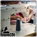 Услуги швейного цеха пошив одежды оптом на заказ в Санкт-Петербурге
