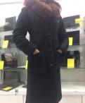 Продам дубленку в хорошем сосотоянии (z), одежда больших размеров интернет магазин розница саломея, Петергоф