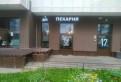 Сотрудники в пекарню, Зеленогорск