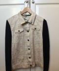 Куртка пиджак Cop copine, платья для бальных танцев эстет
