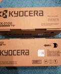 Kyocera tk 3100, Волосово
