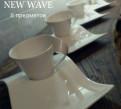 Villeroy&Boch New wave, 8 предметов, Песочный