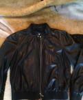 Куртка кожаная Blugirl оригинал, fair trade одежда, Лодейное Поле