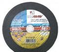 Алмазный диск, Кингисепп