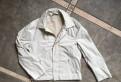 Куртка Valentino, купить пуховик в стиле одри, Синявино