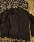 Костюмы зимние cosmo-tex, кожаная куртка Alessandro Manzoni, Отрадное