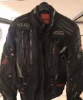 Купить спортивный костюм мужской монтана, мото костюм STR - куртка и штаны б/у, Санкт-Петербург