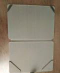 Обложка (чехол) для планшета, Глебычево
